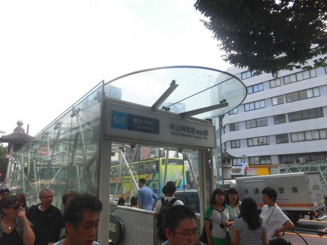 明治神宮前駅(周辺)