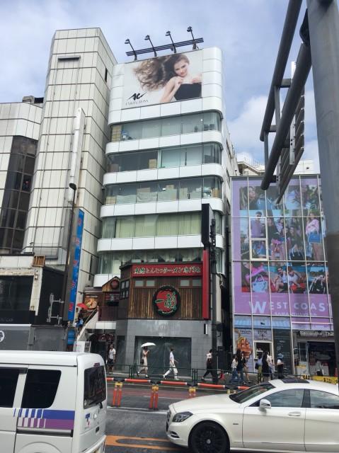 渋谷区神宮前 【賃貸事業】その他