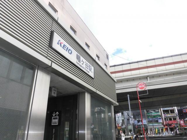 幡ヶ谷駅(周辺)