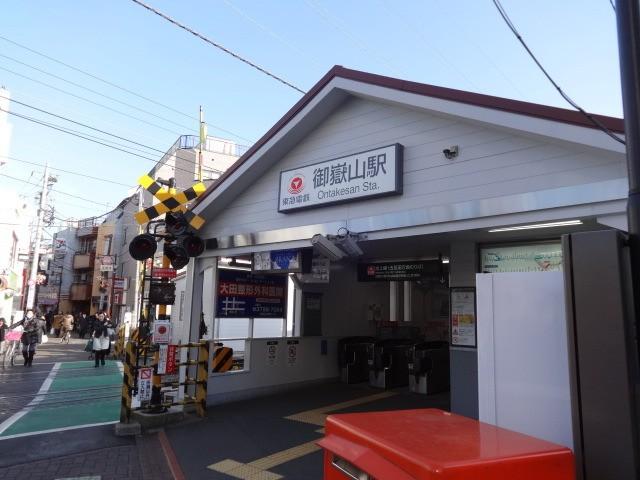 御嶽駅(周辺)