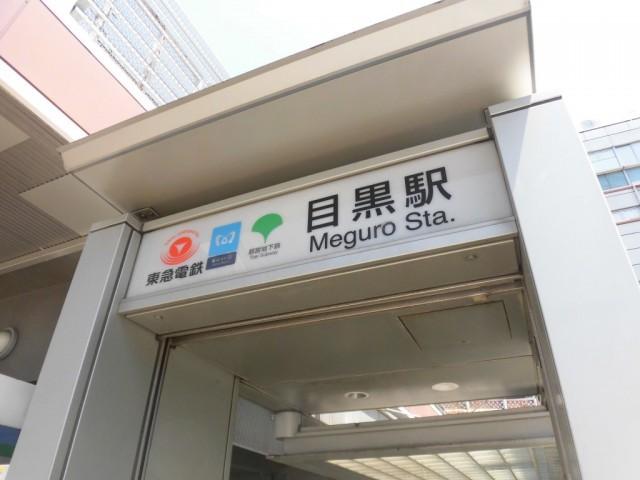 (その他建物画像)