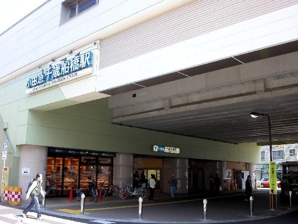 千歳船橋駅(周辺)