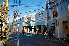 祖師谷大倉駅(周辺)