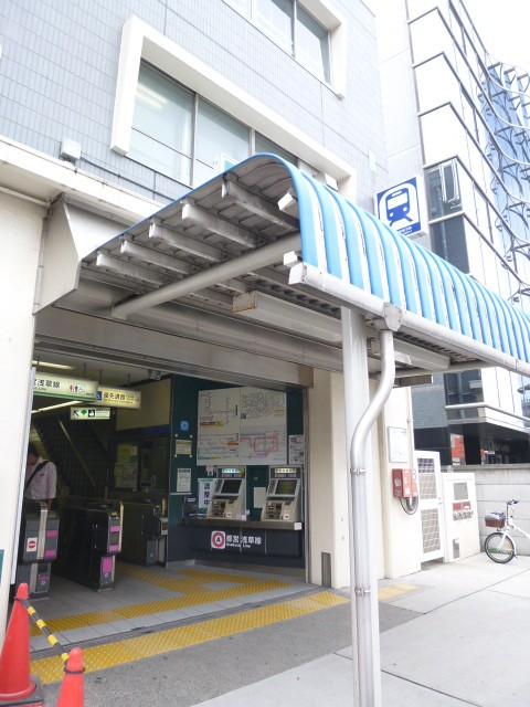 西馬込駅(周辺)