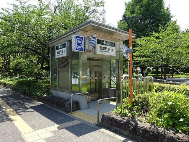 御成門駅(周辺)