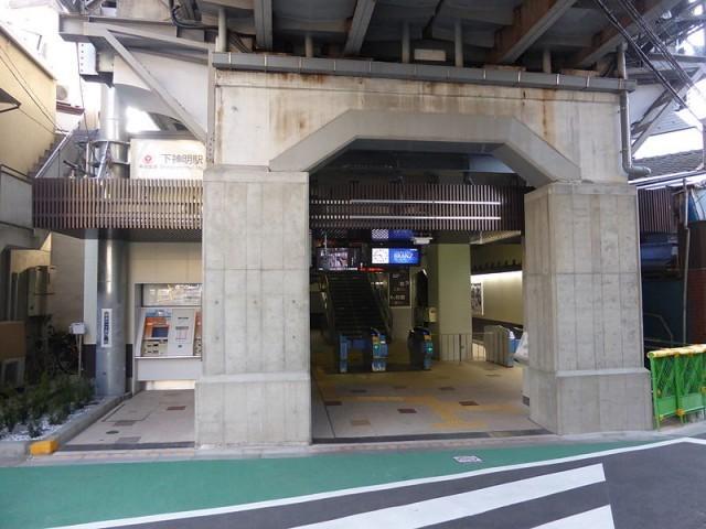 下神明駅(周辺)
