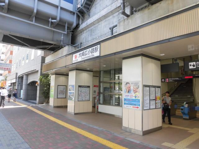 大崎広小路駅(周辺)