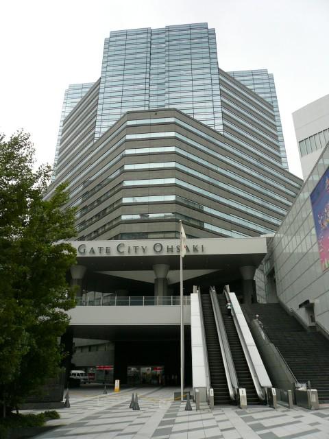 大崎駅(周辺)