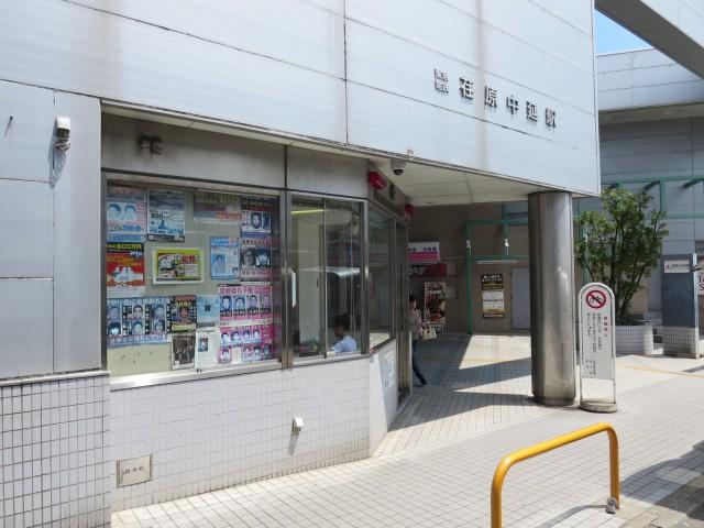 荏原中延駅.(周辺)