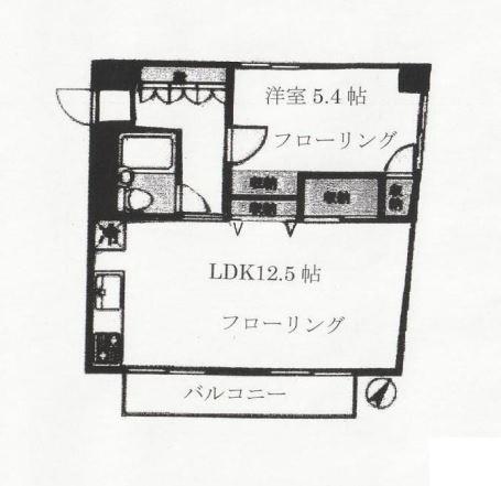 目黒区洗足2丁目 【賃貸居住】マンション