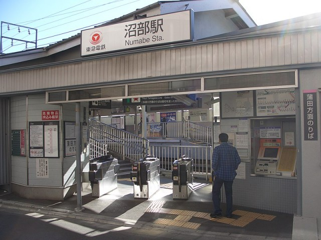 沼部駅(周辺)