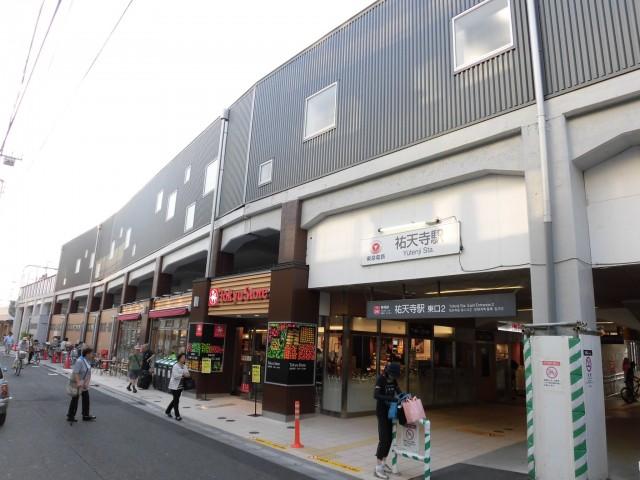 祐天寺駅(その他建物画像)