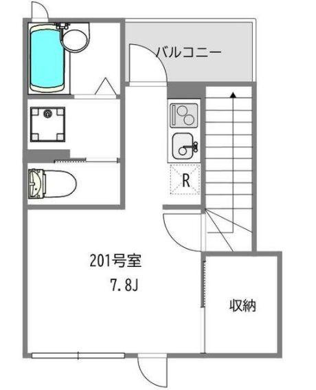 世田谷区池尻3丁目 【賃貸居住】アパート