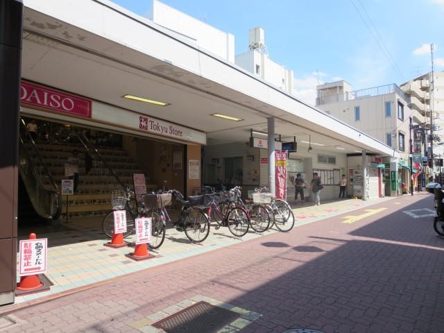 長原駅(周辺)