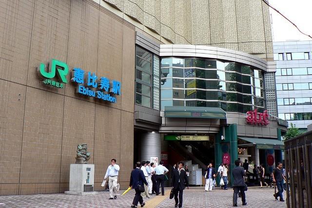 恵比寿駅(周辺)