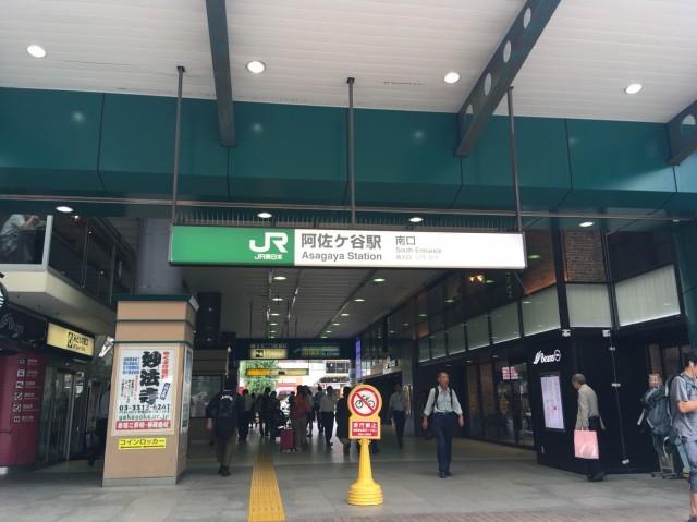 阿佐ヶ谷駅(周辺)