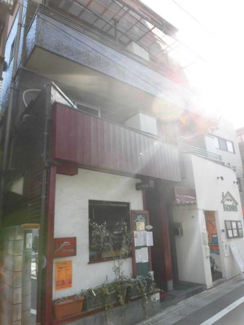 世田谷区三宿1丁目 【賃貸居住】マンション