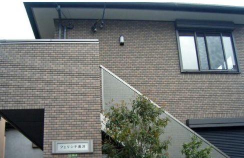 世田谷区奥沢4丁目 【賃貸居住】アパート