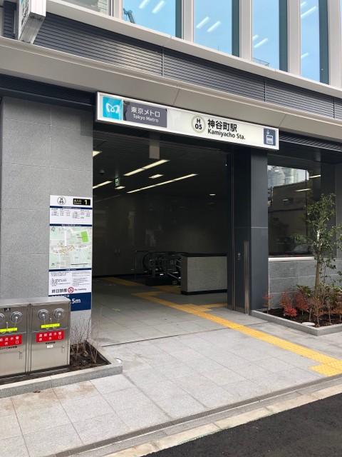 神谷町駅(周辺)