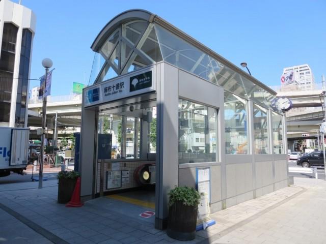 麻布十番駅(周辺)