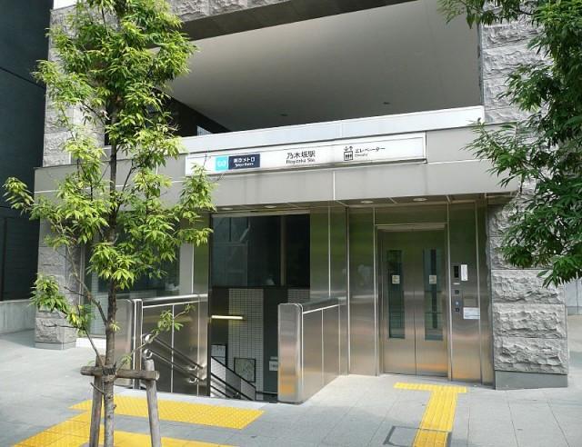 乃木坂駅(周辺)