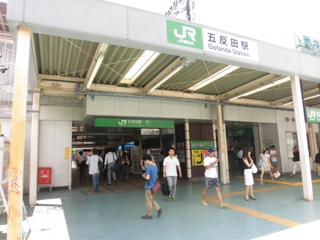 五反田駅(周辺)