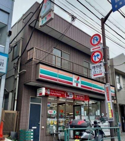 大田区東馬込2丁目 【賃貸居住】マンション