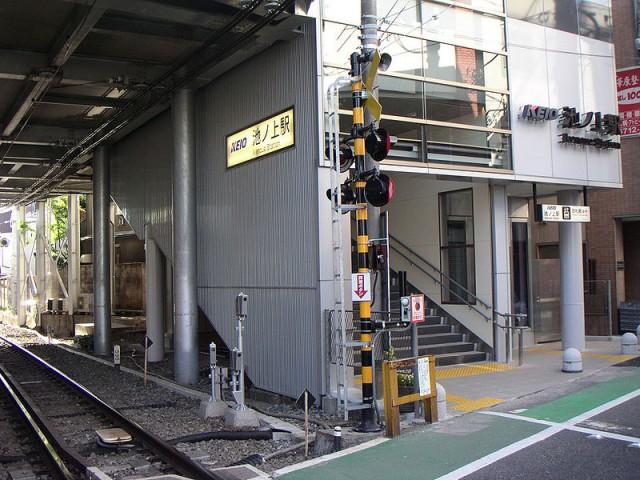 池ノ上駅(周辺)