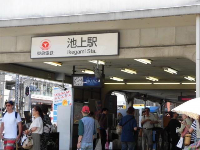 蓮沼駅(周辺)