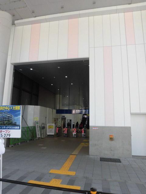 梅屋敷駅(周辺)