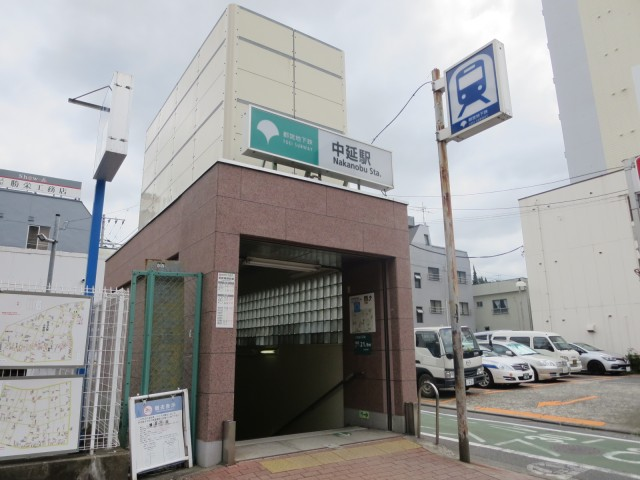 中延駅(周辺)