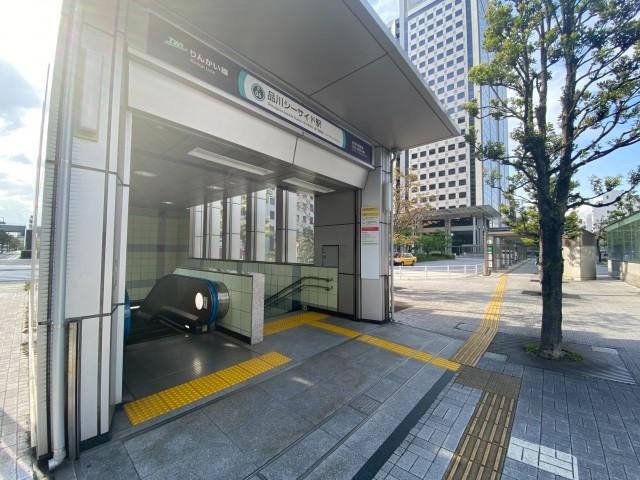 品川シーサイド駅(周辺)