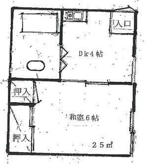 目黒区下目黒2丁目 【賃貸居住】アパート
