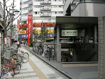駒沢大学(周辺)