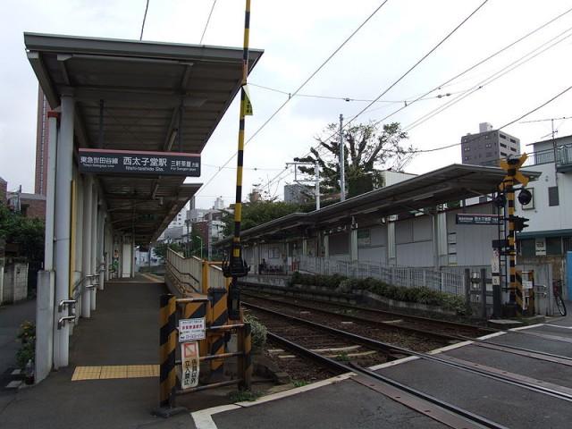 西太子堂駅(周辺)