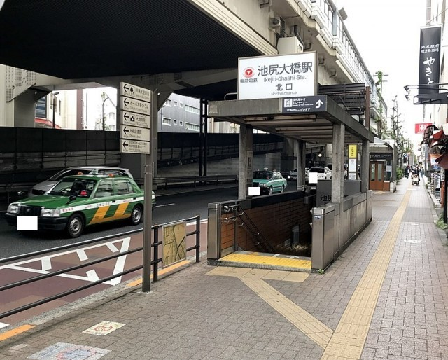 池尻大橋駅(周辺)