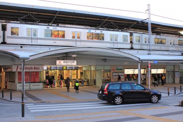 自由ヶ丘駅(周辺)