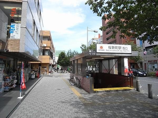 桜新町駅(周辺)