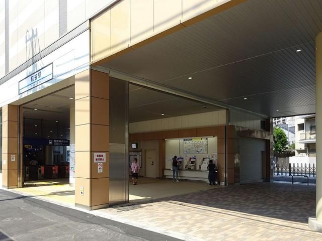 糀谷駅(周辺)