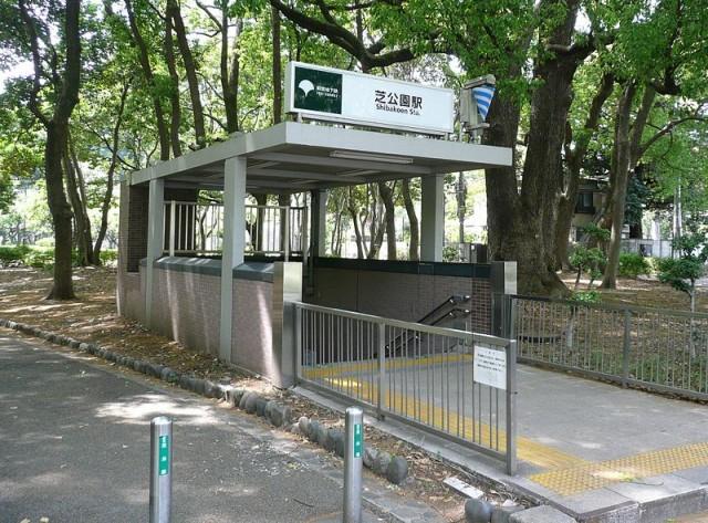 芝公園駅(周辺)