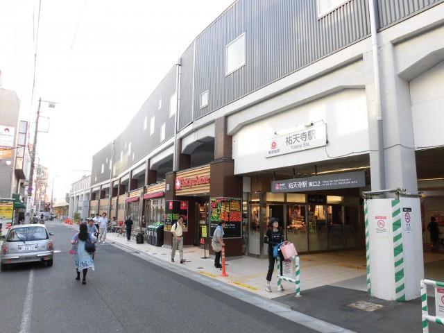 祐天寺支店(周辺)
