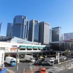 Shinagawa, Tokyo, Invest or not??