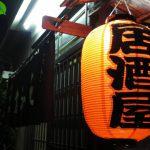 Japanese business manner ②Nomikai rule