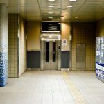 Japanese business manner ① Elevator