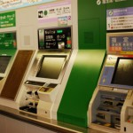Getting Pasmo/Suica card for train